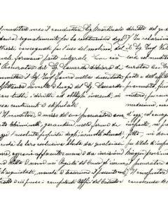 Салфетка (SN0875) 33x33, Scrittura