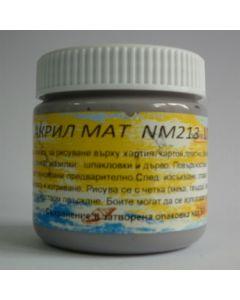 ЛОРКА - Акрилна боя (NM213) Винтидж сив