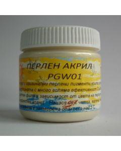 ЛОРКА - Перлен Акрил (PWG01) Бяло Злато